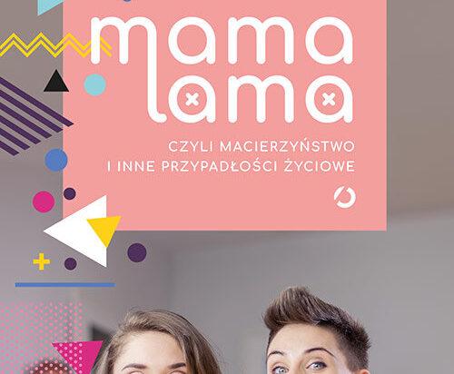 """""""Mama lama, czyli macierzyństwo i inne przypadłości życiowe"""""""