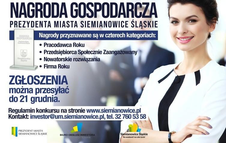 nagroda gospodarcza prezydenta siemianowic