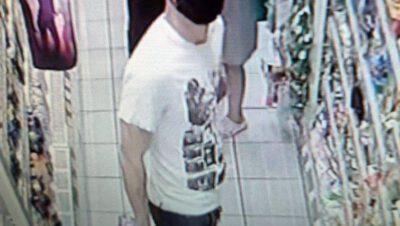 Siemianowice: Poszukiwany podejrzany o kradzież paczki z telefonem