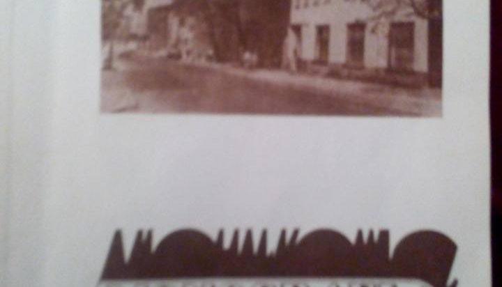 Okładka Monografii Michałkowic z 1990