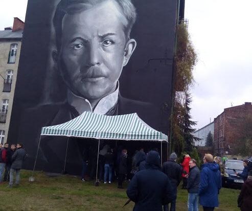 Wojciech Korfanty w malarstwie i rzeźbie