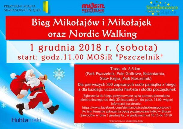zaproszenia bieg mikołajów mosir pszczelnik w siemianowicach 2018